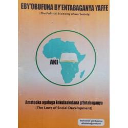 Ebyo bufuna byentabaganya Yafee