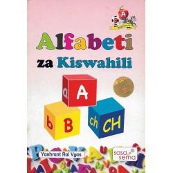 Alfabeti Za KIswahili