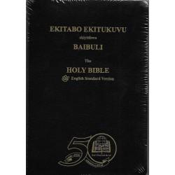 LUGANDA - ENGLISH HOLY BIBLE -ESV (LEATHER COVER)