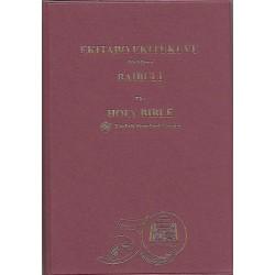 LUGANDA - ENGLISH HOLY BIBLE -ESV (SOFT COVER)