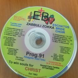 Zabbuli Zokka