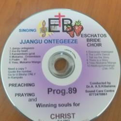 Jjangu Ontegeeze
