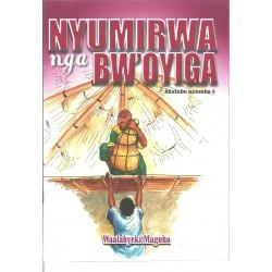 Nyumirwa Ng'Bwoyiga