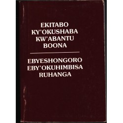Runyankore Rukiga Prayer book with Hymns