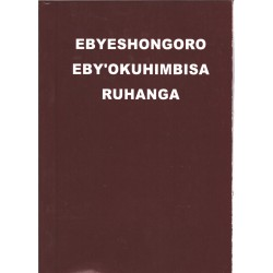 Runyankore Rukiga Song Book