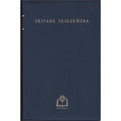 Runyoro Rutoro Bible