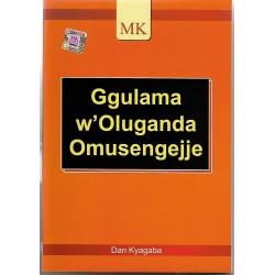 Ggulama w'Oluganda Omusengejje