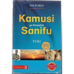 KAMUSI ya SANIFU