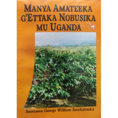 Manya Amateka G'Eetaka Nobusiika Mu Uganda