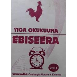 Yiga Okukuma Ebisera